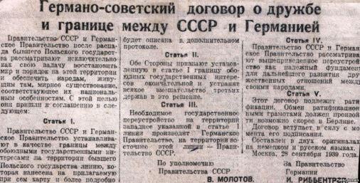1939_map_Molotov_Ribbentropp 3