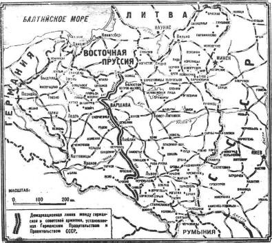 Mapa_Paktu_R_M_Izwiestia-18.09.1939