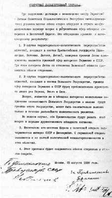 Molotov-Ribbentrop-Russian