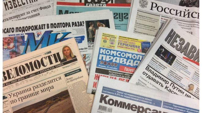 _90136098_140923150216_russian_newspapers_950x633_bbc_nocredit